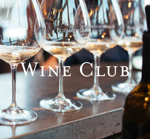 Join an Elizabeth Chambers Cellar Wine Club in McMinnville, Oregon